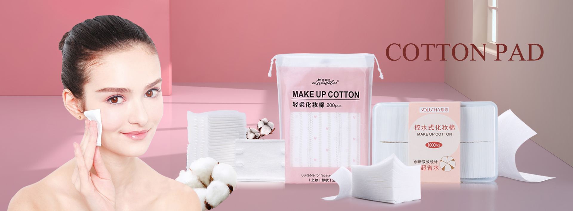 Cotton Care Products