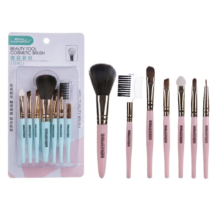 Lameila Makeup Brush 7pcs Private Label Cosmetic Tool Makeup Brushes Wholesale L0771