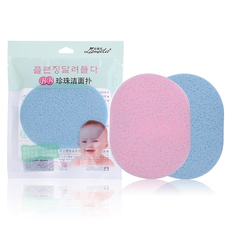 Lameila wholesale baby skin care exquisite deeply clean sponge exfoliating remove face cleaning sponge B0074