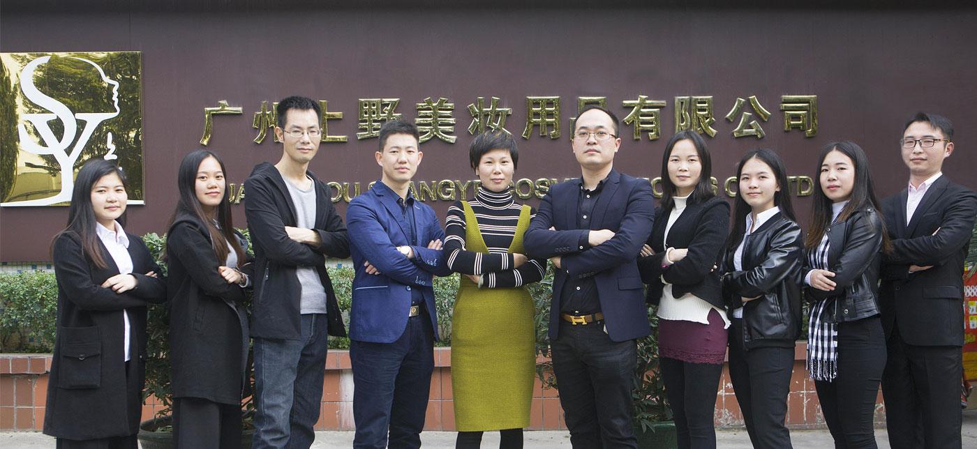 Guangzhou Shangye Cosmetic Tools Co.,Ltd.