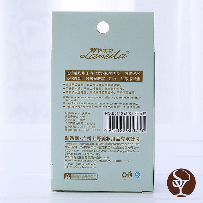 Cotton Pad CP.BBB-HZM.B0110