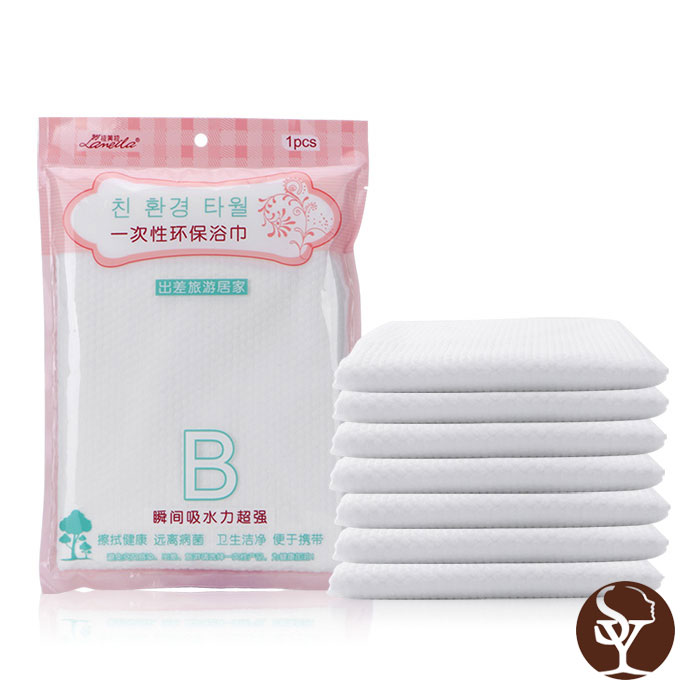 Cotton Pad  CP.BBB-HZM.B172