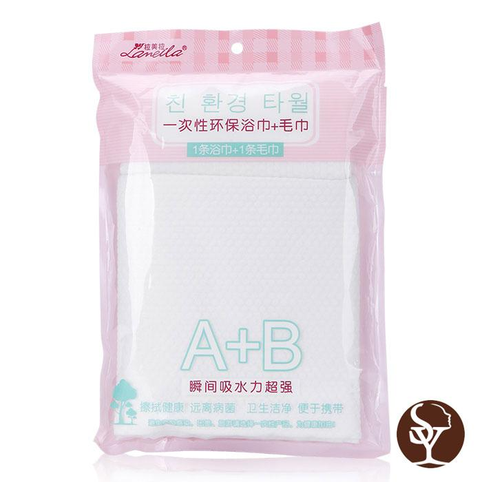 Cotton Pad  CP.BBB-HZM.B174