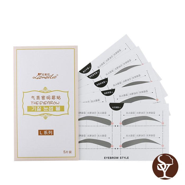 Eyebrow Stencils A400L