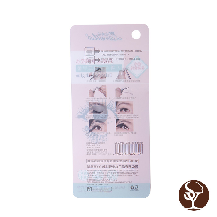 Eyelash Glue CP.CCC-JS.A0517 -Transparent
