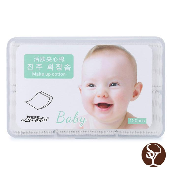 B208 make up cotton pad