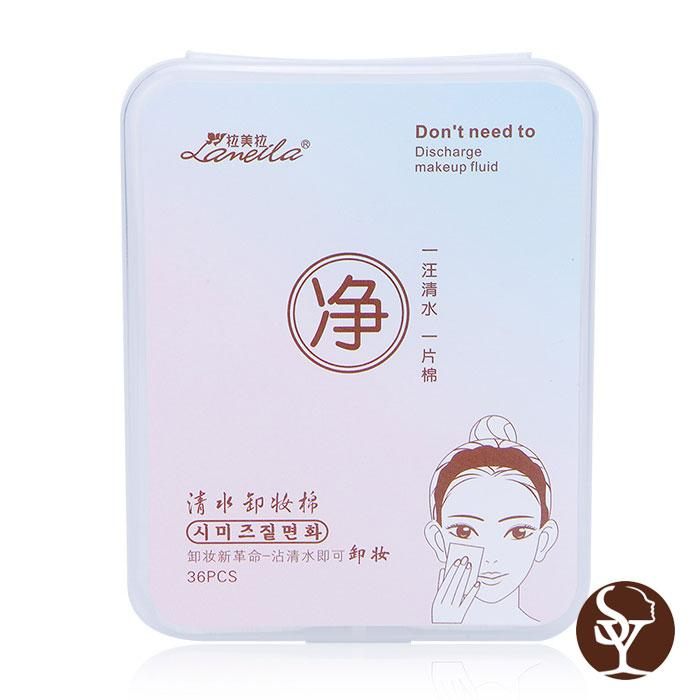 B214 make up cotton pad