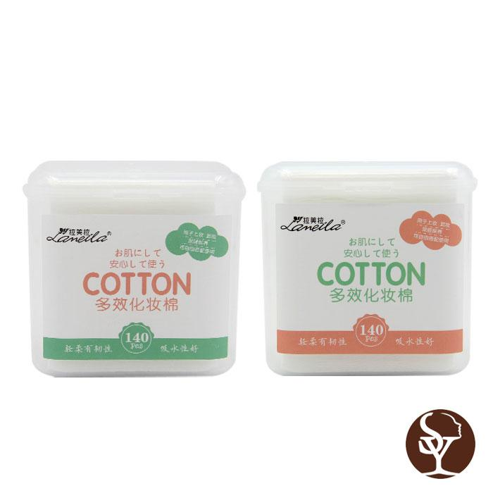 B1004 make up cotton pad