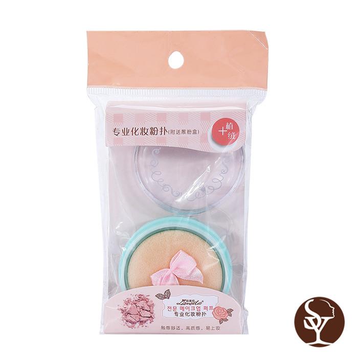 B0883 makeup sponge