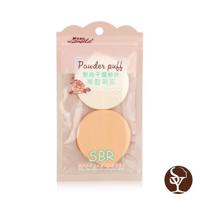 B0919 makeup sponge