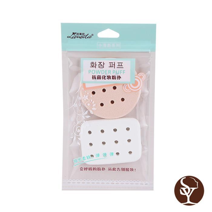 E105 makeup sponge