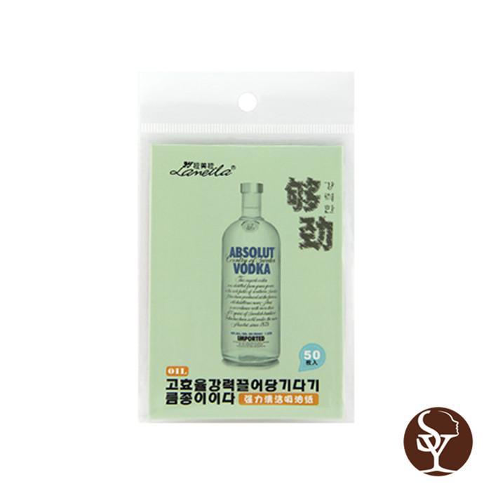 B0692-1 oil control paper
