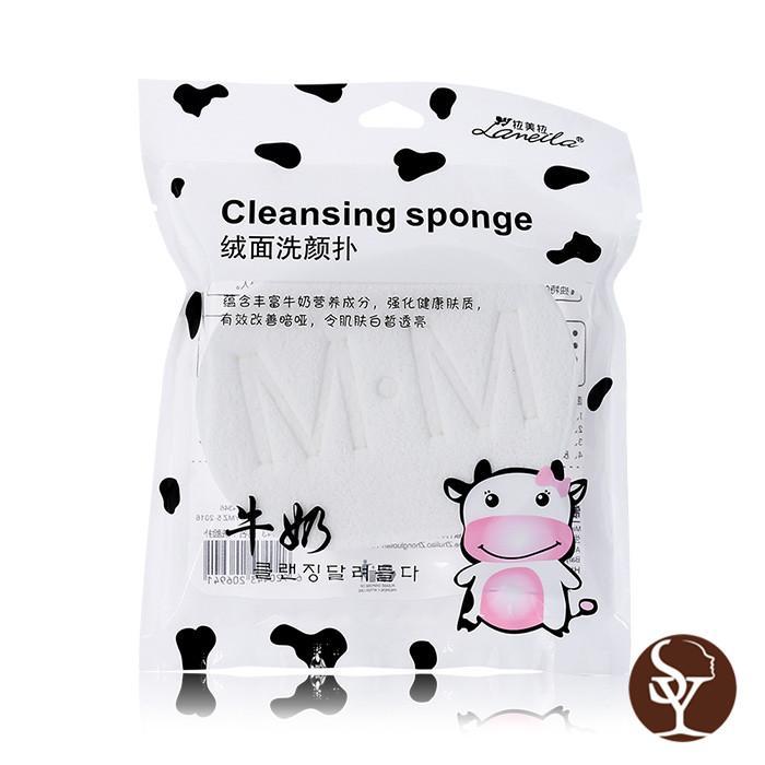 B2043 facial cleaning sponge