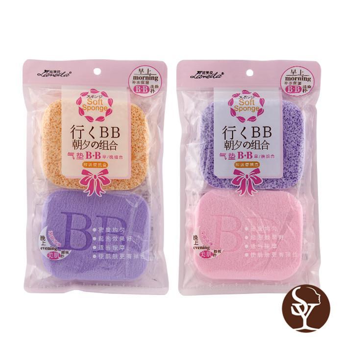 B2050 facial cleaning sponge