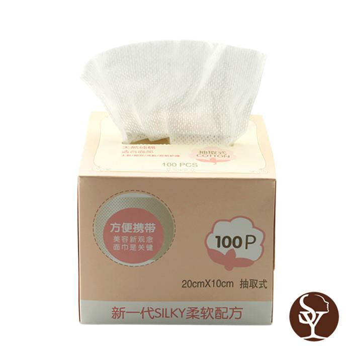 YV032 Cleansing wipes