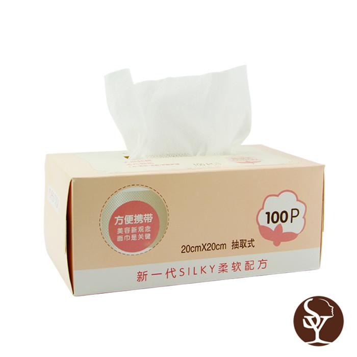 YV033 Cleansing wipes