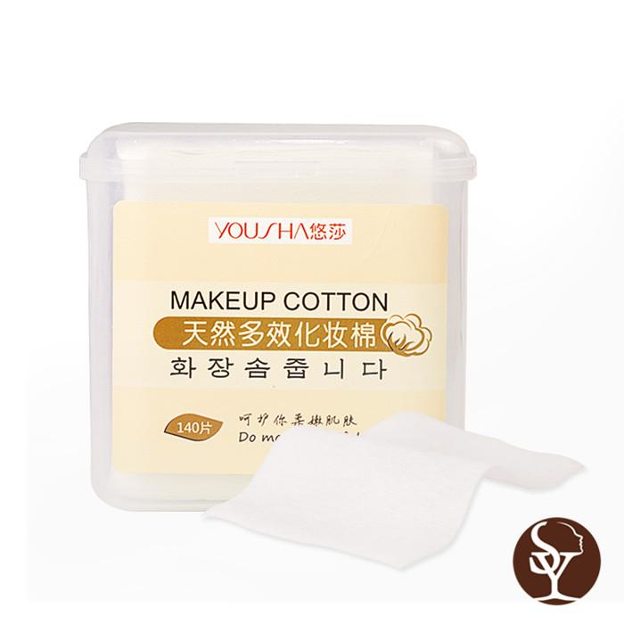 YV037  cotton pads
