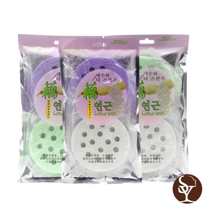 B2057 facial cleaning sponge
