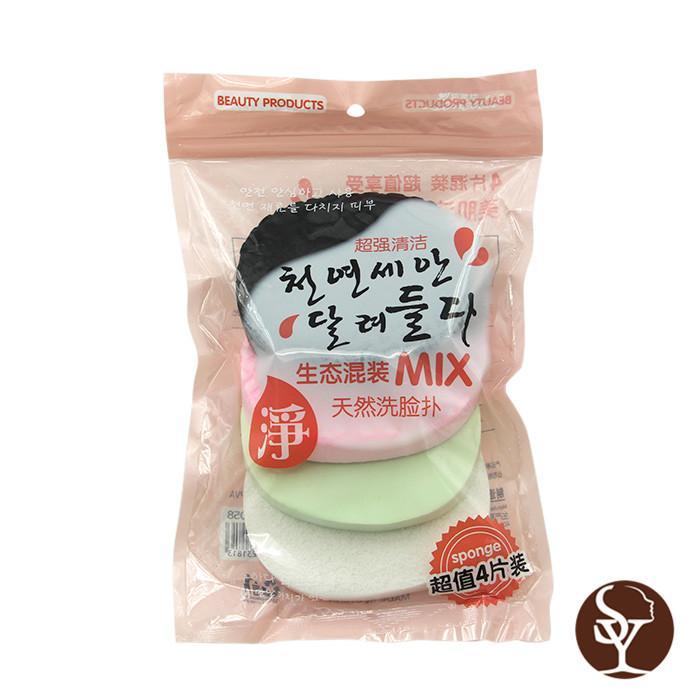 B2058 facial cleaning sponge