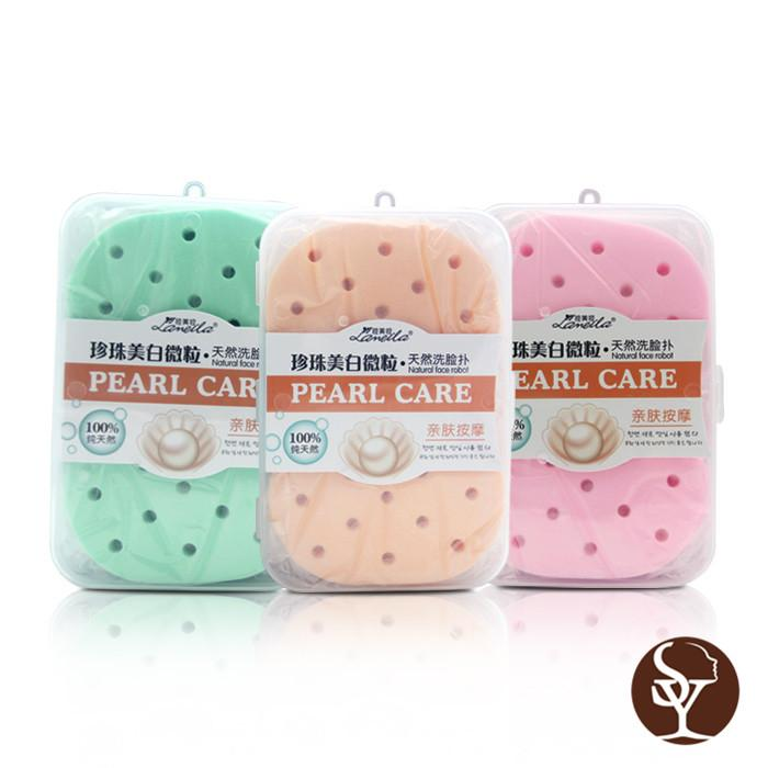 B2062 facial cleaning sponge
