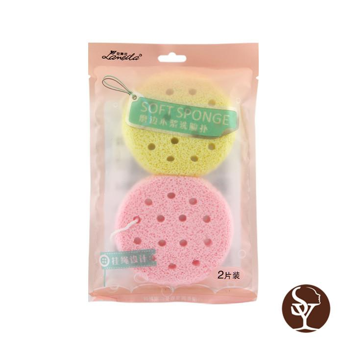 B2070 facial cleaning sponge