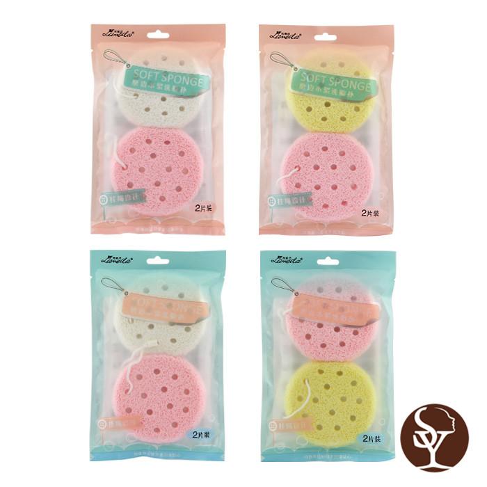 B2070 facial cleaning sponge