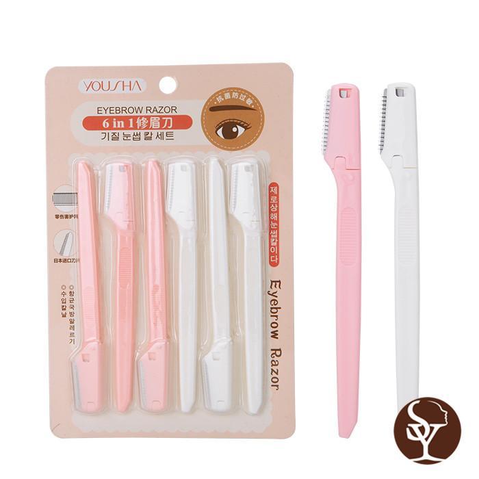 YX054 eyebrow  razor