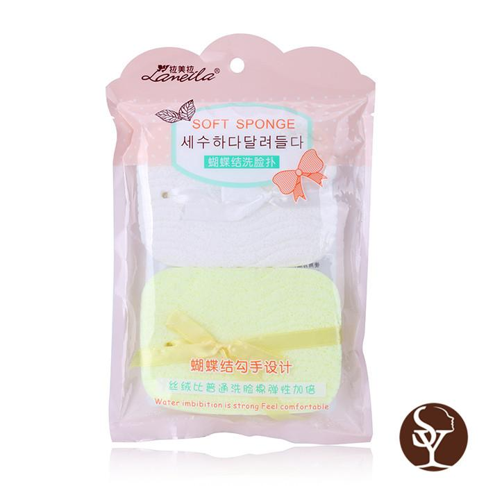B2083 facial cleaning sponge