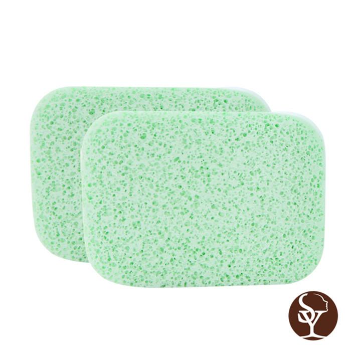 YB038 Facial Cleaning Sponge