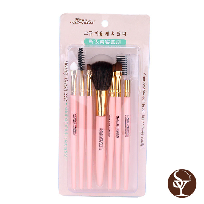 L0760  makeup brushes