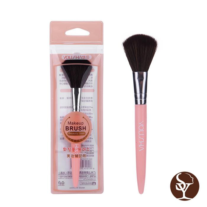 YC024 makeup brush