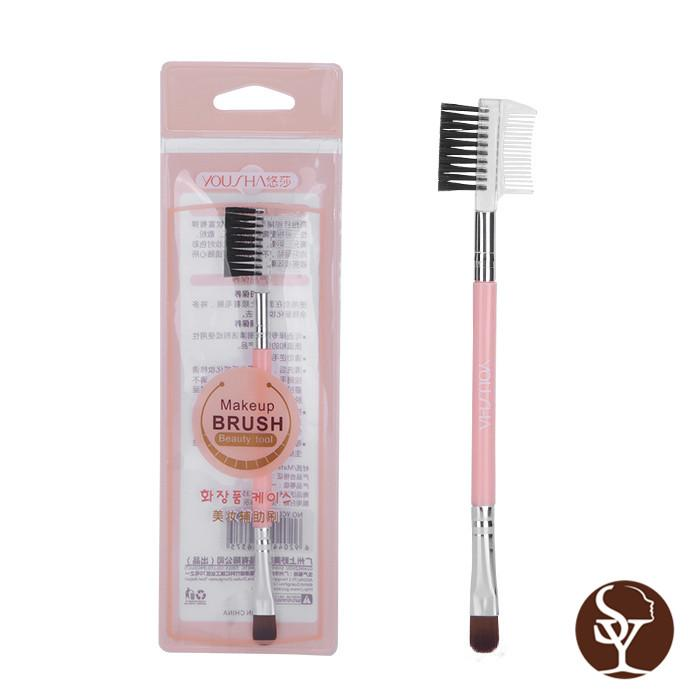 YC032 makeup brush suit