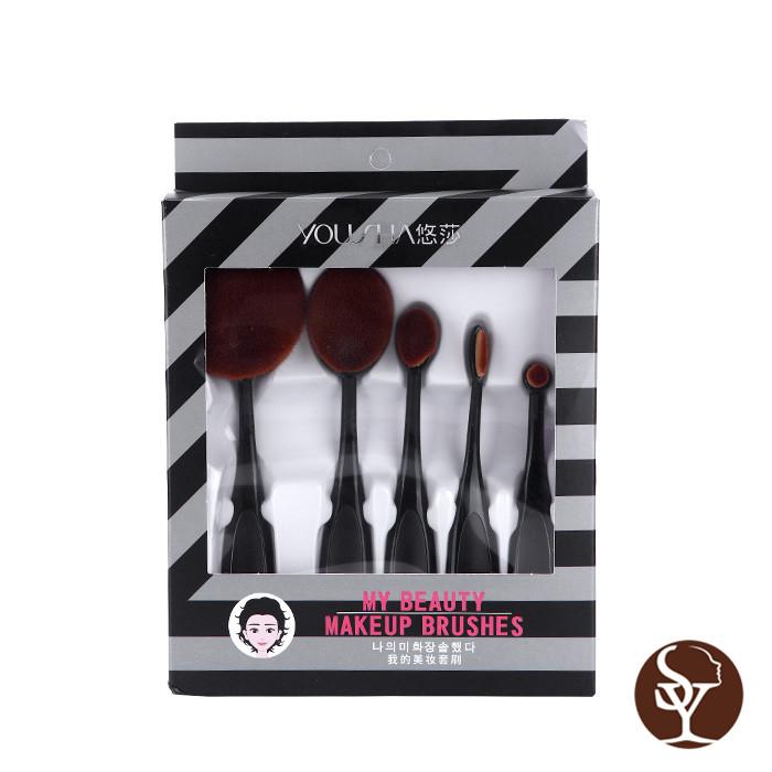 YC038 makeup  brush
