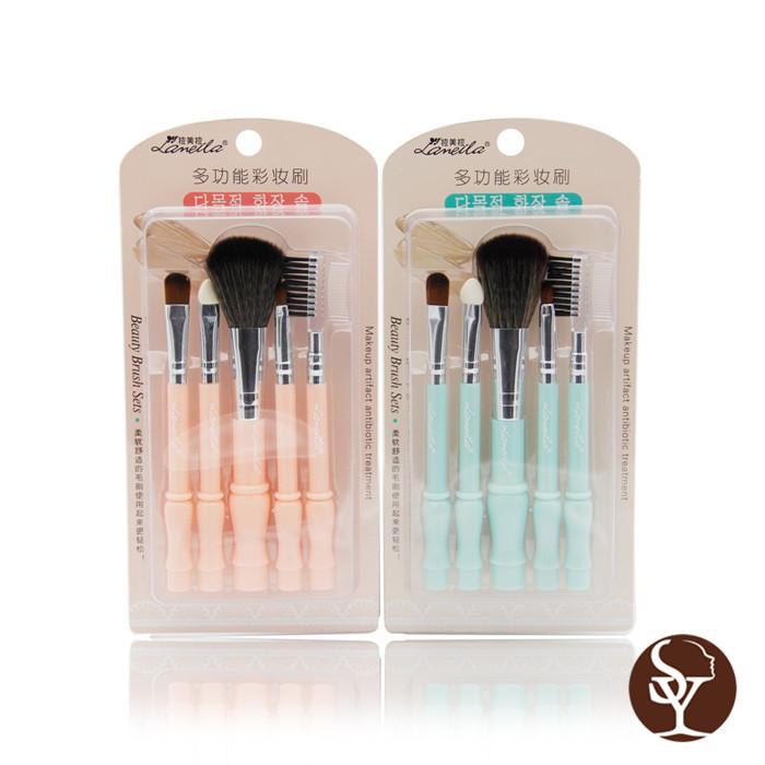 L0852 makeup brushes