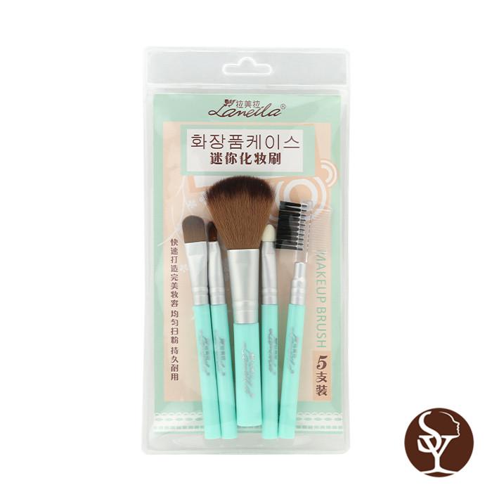 L0870 makeup brushes