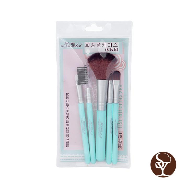 L0871 makeup brushes