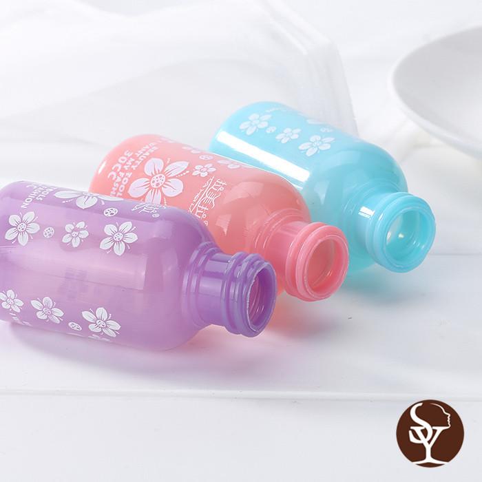 E402  makeup bottle