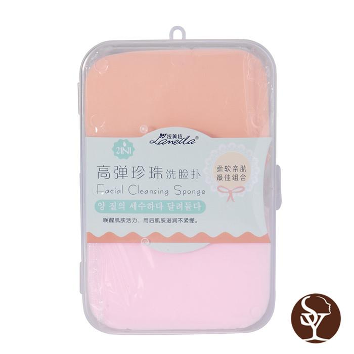B0024 facial cleaning sponge
