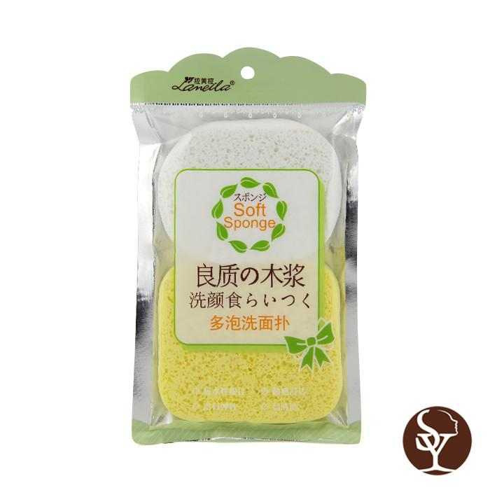 B2014 facial cleaning sponge