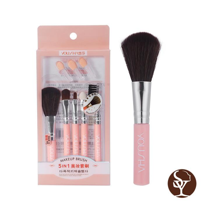 YC029 makeup brush