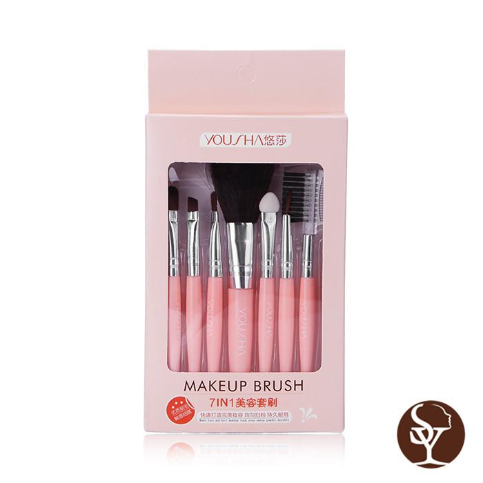 YC030 makeup brush