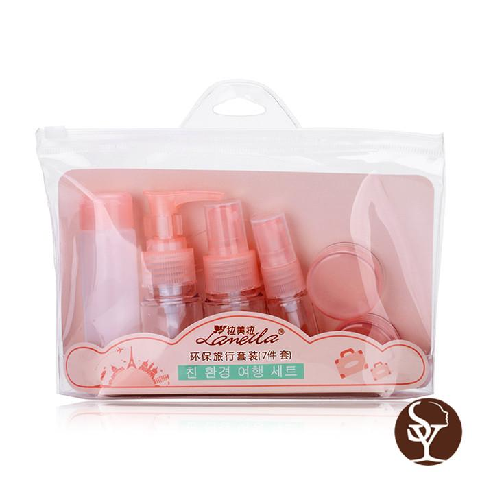 LM130  travel bottle series