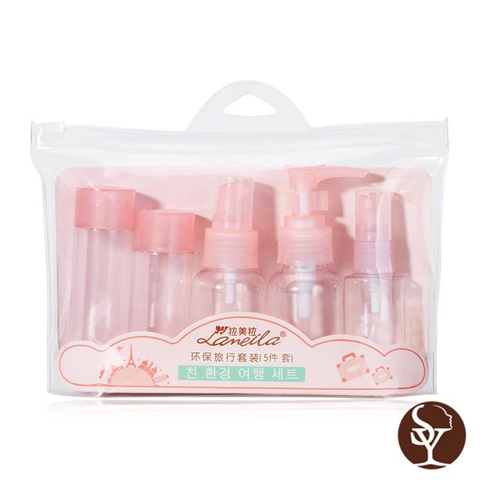 LM131 travel bottle series