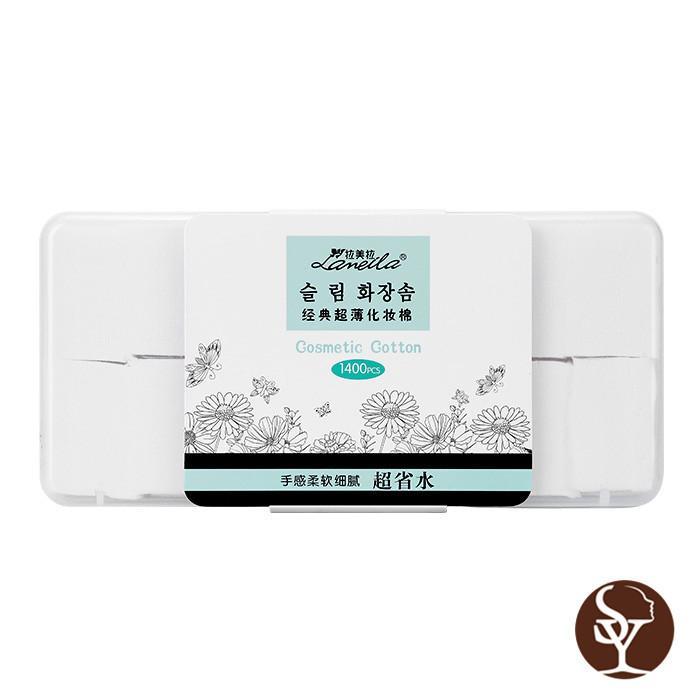 B1075 make up cotton pad