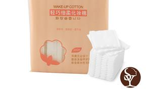 The test of make up cotton