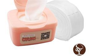 What are cotton pads use for?